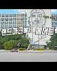 http://7-star.net/data/apms/video/youtube/thumb-ASJdeXxrbso_80x100.jpg