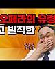http://7-star.net/data/apms/video/youtube/thumb-cHl52BsaNXg_80x100.jpg