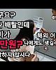 http://7-star.net/data/apms/video/youtube/thumb-nIqSdqH-j3Q_80x100.jpg