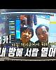 http://7-star.net/data/apms/video/youtube/thumb-ozpIoca_VA0_80x100.jpg