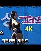 http://7-star.net/data/apms/video/youtube/thumb-pa8lTD_WKwo_80x100.jpg